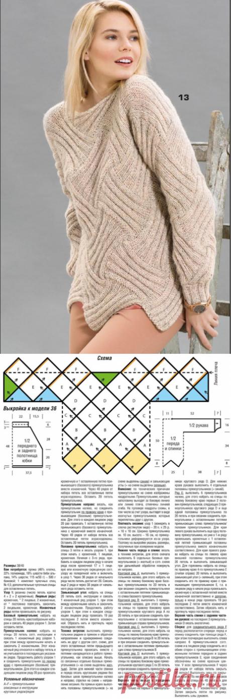 Пуловер в технике энтерлак
