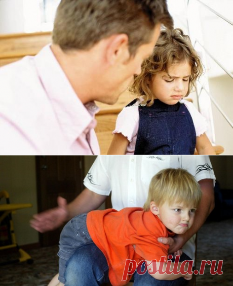 ТОП 7 проверенных методов, как влиять на поведение ребёнка