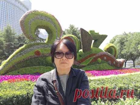 Лина Гуан