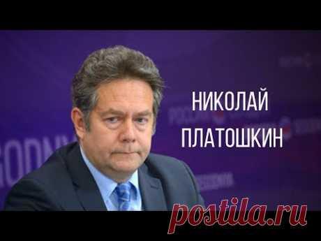 Николай Платошкин о Крыме, Навальном и желании стать президентом