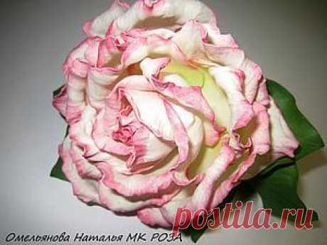Мастер-класс: роза из фоамирана.