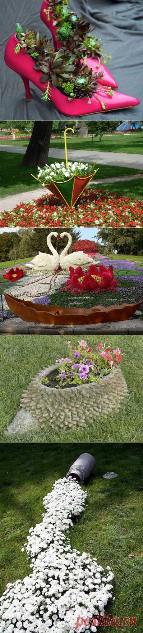 The most unusual ideas for garden beds. The integral element of landscaping are beds. But it is necessary to pay attention to unusual beds which became lately very popular among gardeners. Original beds are simple, beautiful, creative, but are at the same time capable to change any space.