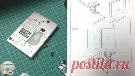 Классная игольная пластина, которая помогает мне шить быстро и просто, — показываю свою помощницу | О. благородные рукодельницы | Яндекс Дзен