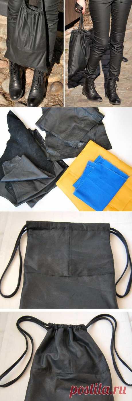 """""""Сумка для сменной обуви"""" - кожаный рюкзак (Diy) / Сумки, клатчи, чемоданы / Модный сайт о стильной переделке одежды и интерьера"""