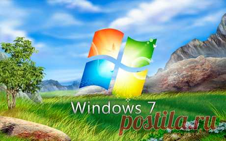 Что делать пользователям Windows 7 после прекращения поддержки?Блог Ильдара Мухутдинова