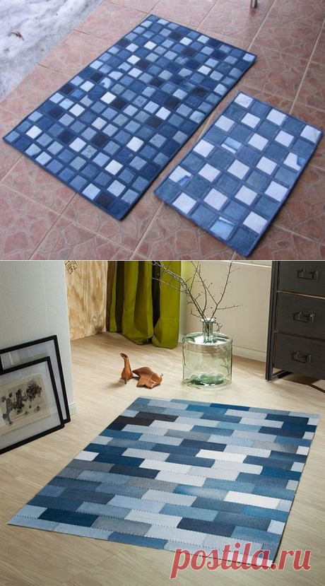 Уютные идеи ковров из старых джинсов — Сделай сам, идеи для творчества - DIY Ideas