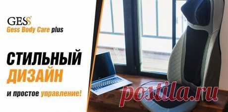 Интернет магазин массажеров - Массажёры24.РФ: массажные кресла накидки подушки коврики столы кровати