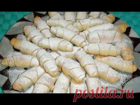 Мутаки рогалики с ореховой начинкой.Азербайджанская кухня.