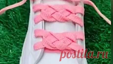 Как можно красиво завязать шнурки