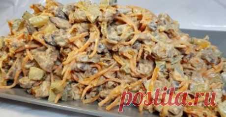 Салат из куриной печени и корейской морковки