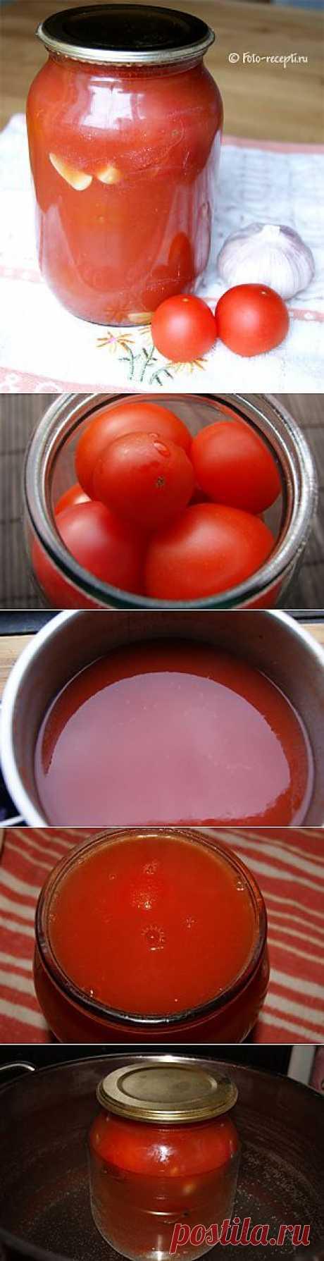 Помидоры в собственном соку с томатным соком и чесноком - Рецепты с фото пошагового приготовления на Фото-Рецепты. ру