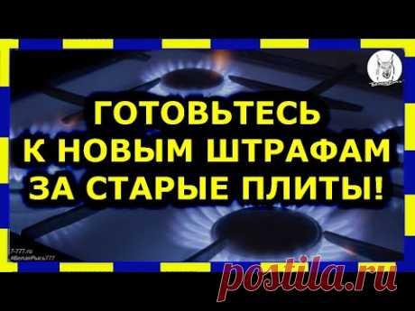 ❗❗❗С 01.07.2021 года вступают в силу обновлённые правила противопожарного режима в России.