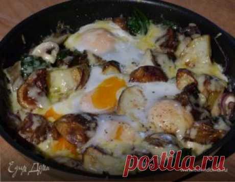 Яйца, запеченные с картофелем и шпинатом, — рецепт от нашего сайта Правильный и полезный завтрак: готовим запеченные яйца со шпинатом и картофелем. Рецепт блюда найдете на сайте «Едим Дома». Какие взять грибы, как обработать шпинат и другие рекомендации.