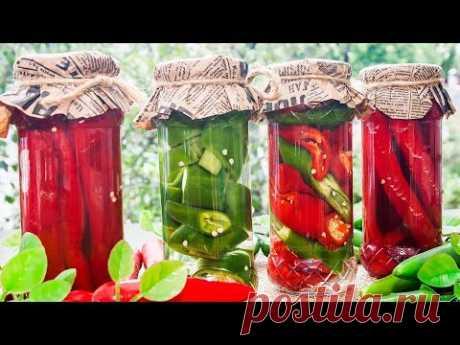 ОСТРЫЙ ПЕРЕЦ НА ЗИМУ - 3 простых рецепта заготовки горького перца!