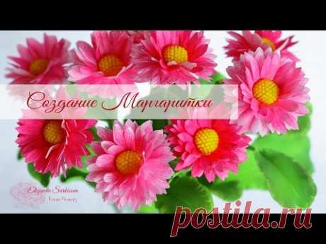 МК Маргаритка из фоамирана. Автор Елизавета Саркисова