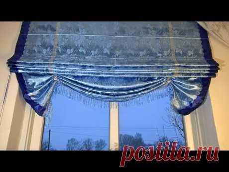 Пошив римской шторы своими руками