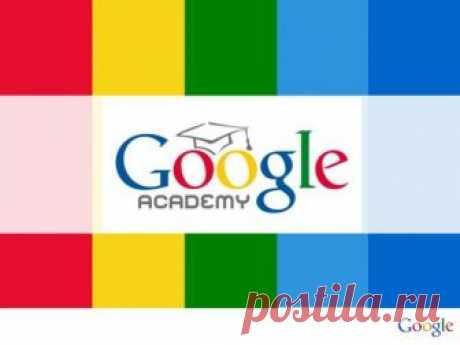 Мало кто знает об этих полезных сервисах Google