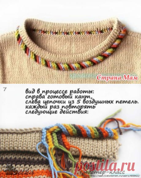 Pyatitsvetny edging. Master class. - Country of Mothers