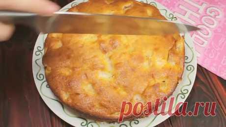 Быстрый вкусный пирог с яблоками
