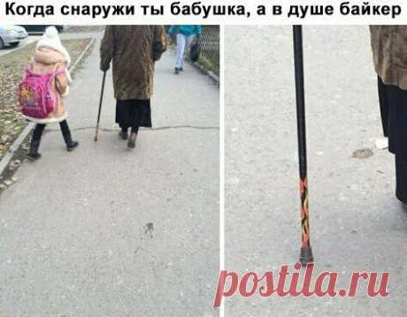Бабушка байкер