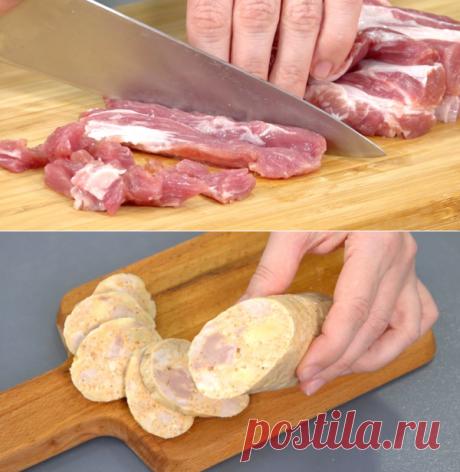 Как приготовить вкусную домашнюю колбасу. Без специальной оболочки - просто и быстро | Кухня наизнанку | Яндекс Дзен