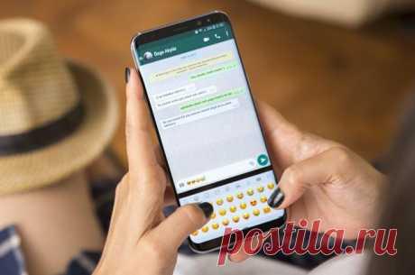 Какие способы мошенничества наиболее распространены в Whatsapp? Большинство мошенничеств в WhatsApp происходит с помощью социальной инженерии.