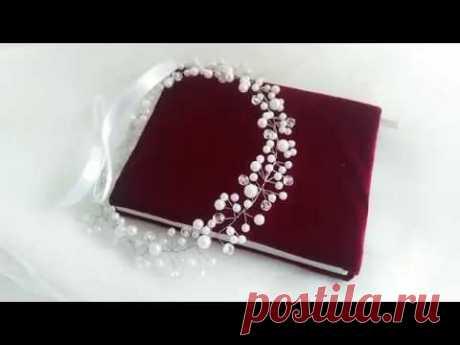 Ободок для невесты. Плетение из проволоки и бусин