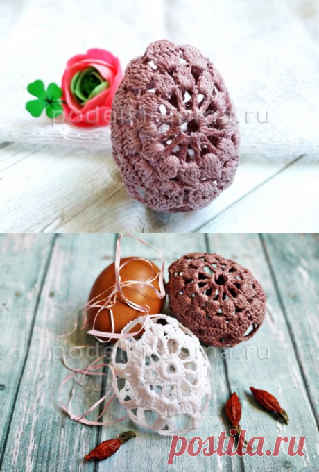 Ажурные пасхальные яйца