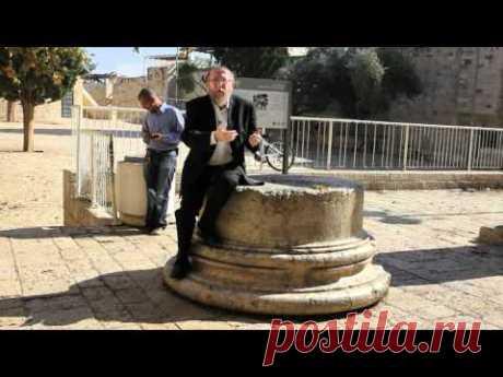 Прогулки по Иерусалиму 5.m4v
