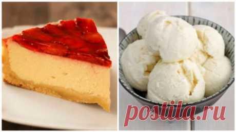 5 вкуснейших десертов, которые подсластят жизнь тем, кто ограничивает себя в мучном . Милая Я