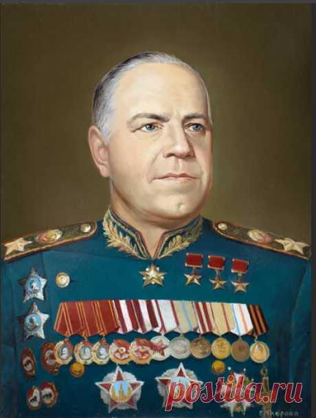 Сегодня день рождения Жукова Георгия Константиновича!