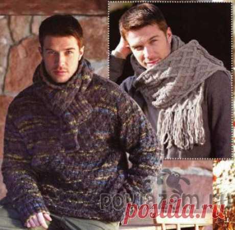 Мужской свитер спицами и шарфы