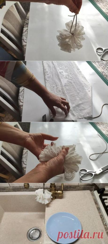 Интересная идея применения старого тюля