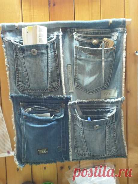 Organizers from old jeans.