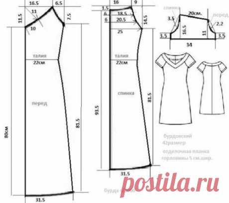 #шитье #выкройки #кройка #идеи #моделирование #sewing #patterns #рукоделие #handmade #sewinglessons