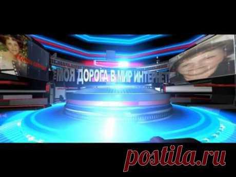 Заставка для Видео. Галина Петрова