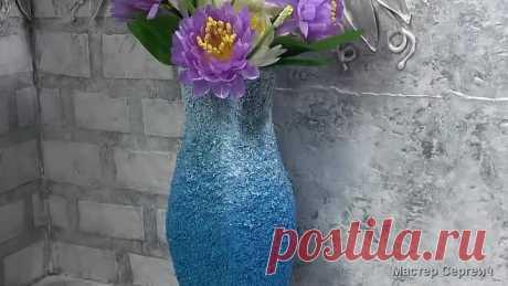 Интересная ваза из коробок от сока и опилок