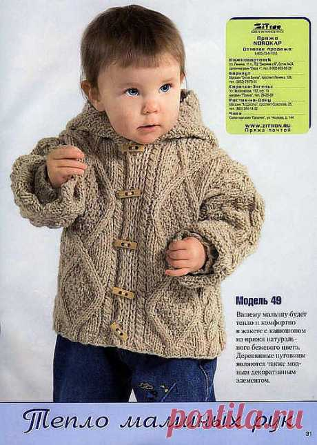 Knitting for children. A pullover for the boy spokes.
