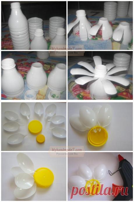 Ромашки из бутылок своими руками — Сделай сам, идеи для творчества - DIY Ideas