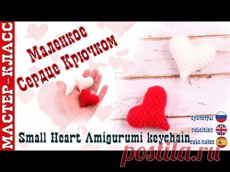 Posts Search Amigurumi