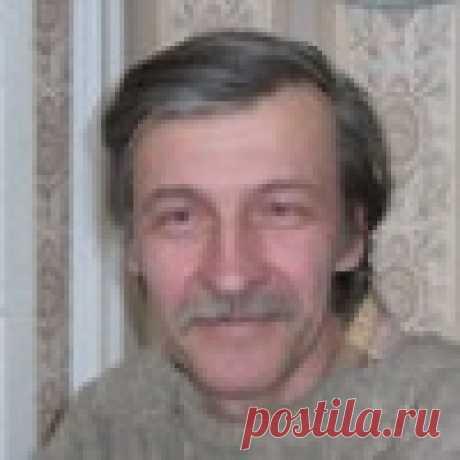 Сергей Брицын