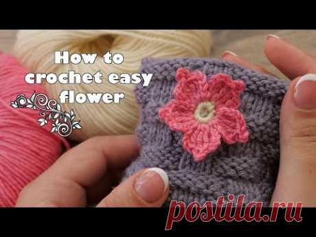 Как связать цветок крючком 🌸 How to Crochet easy Flower 🌸🌸🌸 - YouTube вязание,спицами,цветок,цветок спицами,цветы спицами,вязаный цветок,как вязать цветок,цветок крючком,knitting,knitting pattern,flower knitting pattern,knit flower,ручная работа,хендмейд,крючком,flower,handmade,crochet,Blume,handgemacht,häkeln,stricken,çiçek,el yapımı,tığ işi,örgü