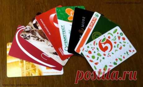 Бонусные карты: как обманывают покупателей   Юридические тонкости   Яндекс Дзен