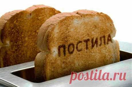 Posted - toasts