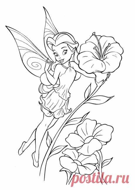 Фея и цветочек