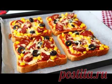Не покупайте, сделайте сами за 5 минут / Пицца оригинальный вкус / Очень вкусно