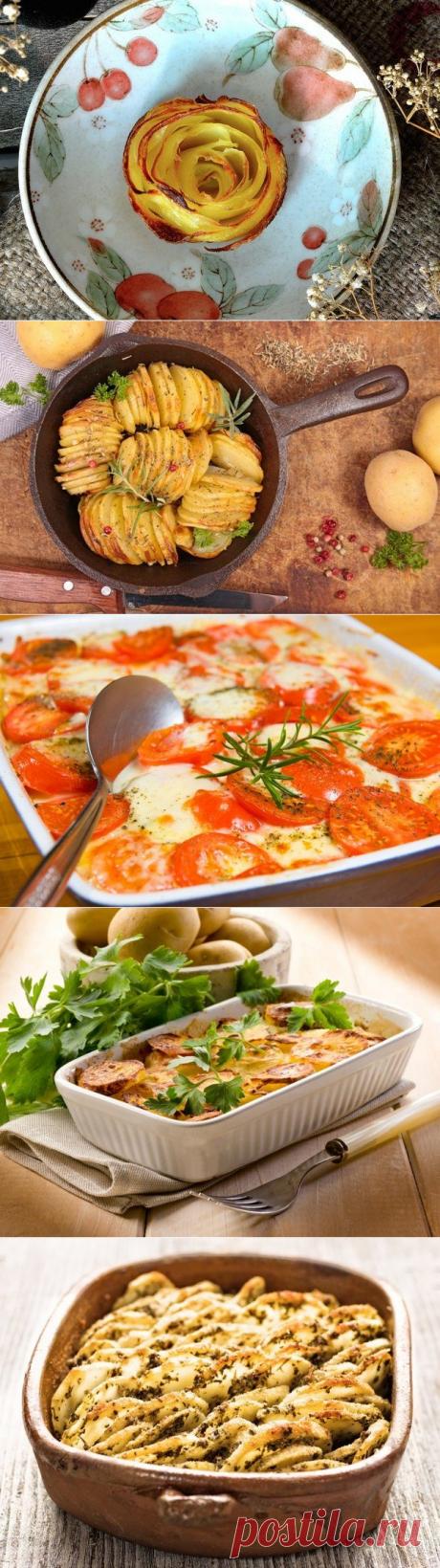 6 пикантных блюд из картофеля