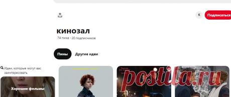 (2648) Pinterest