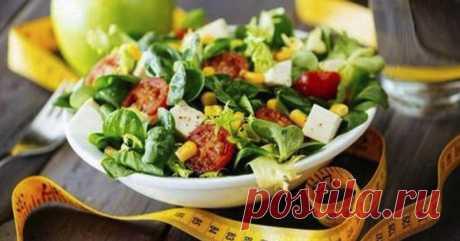 Польза салатов при диете: рекомендации и рецепты Похудение, съедая салаты, является хорошим способом похудеть, сохраняя здоровье. Смесь овощей, бобовых и фруктов не только обеспечивает нас витаминами и антиоксидантами. Но и также помогает нам установить здоровую и адекватную диету и худеть неделя за неделей. Салаты являются идеальным блюдом, чтобы получить его изо дня в день. К тому же у вас будет правильная доза […] Читай дальше на сайте. Жми подробнее ➡