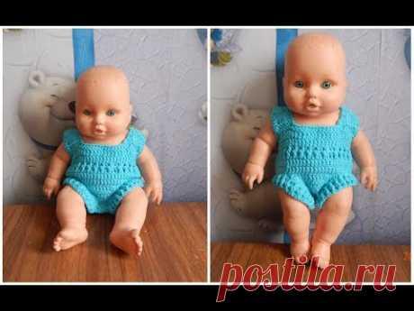 Одежда для кукол крючком. Песочник.